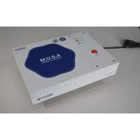 MUSA Mobile UV Sterilizer